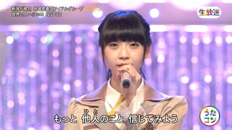 【画像】NHKうたコンでNGT48のビジュアルがまあまあ良かった件