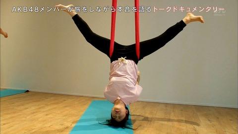 「AKB48旅少女」キャプ画像まとめ【峯岸みなみ・中西智代梨・小笠原茉由】