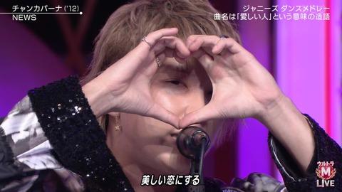 【AKB48】柏木由紀と手越ついに共演wwwwww【Mステ】