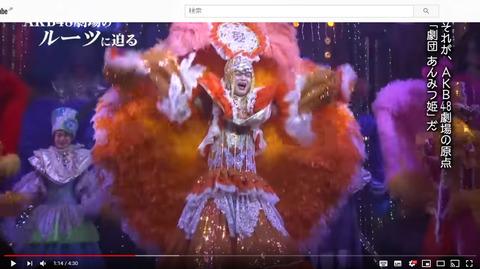 【悲報】AKS「AKB48劇場の原点はニューハーフショーパブ」と公式に明言www