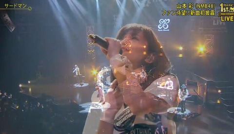 【NMB48】山本彩の新曲「タイトル未定」と「サードマン」どっちが好き?