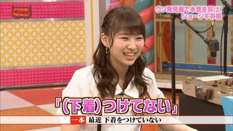 【AKB48】まーちゅんがやっぱりノーブラで公演出ていた件【小笠原茉由】