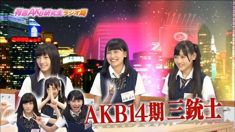 【AKB48】三銃士の主役は結局岡田奈々だったんだな【14期】