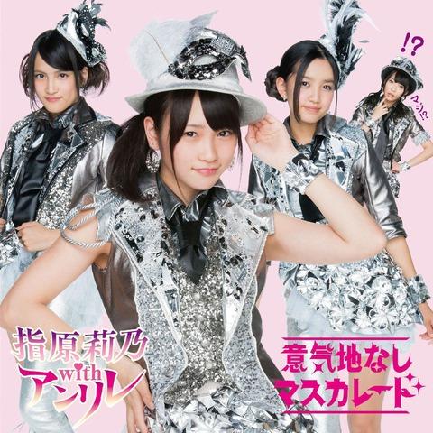 【AKB48】本店ビジュアル1位の入山杏奈と2位の加藤玲奈を干しまくってる理由って何?