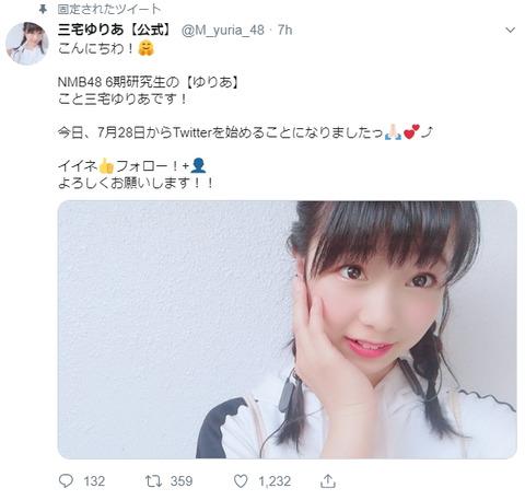 【AKB48G】「ゆりあちゃん」が可愛すぎて ゆりあの事しか考えられない
