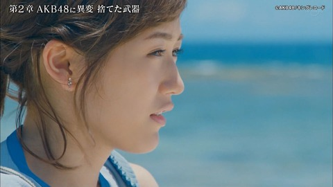 【AKB48】新番組で競うことをやめた戦犯が渡辺麻友みたいな編集で怒りを覚えた