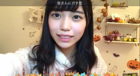 【朗報】男疑惑のSTU48岩田陽菜が堂々処●宣言キタ━━━(゚∀゚)━━━!!