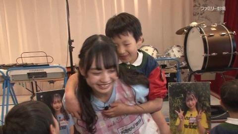 【悲報】AKB48大盛真歩ちゃん、厄介ピンチケからセクハラを受けるwww