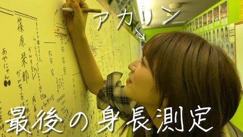 【AKB48G】AKB48の柱にテープ貼り、NMB48の身長測定みたいに他のグループで周年記念でやってる恒例行事ってある?
