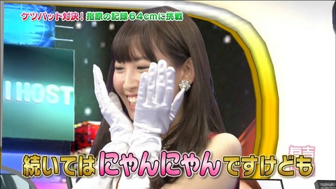 【AKB48】小嶋陽菜(27)「今まで男の人におっぱいを見せたことない」