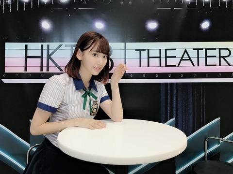 【朗報】写メ会のさくらたんが可愛い!!!【HKT48・宮脇咲良】