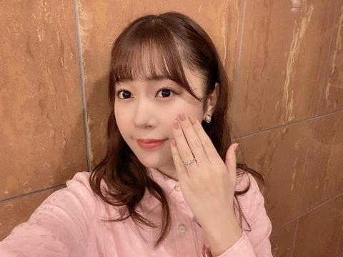 【元HKT48】らぶたんこと多田愛佳さん、Twitterで結婚報告