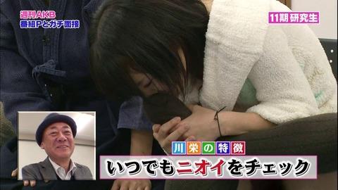 【AKB48G】メンバーのタイツやソックスの足裏つま先画像