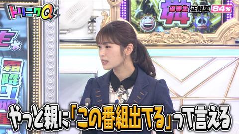 【トリニク】渋谷凪咲「人の気配がしてもトイレ個室で派手に屁を出せる」柏木由紀「AKBではスカしっ屁のやり方を学んだ。ありがとうAKB」