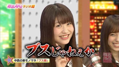 【AKB48】44thシングル特典映像、中西智代梨の「ブスの想い出。」って誰得?