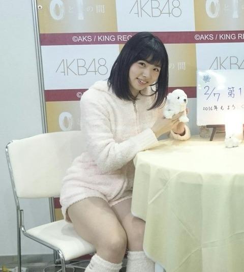 【AKB48】さっほーの太もも!!!!!!【AKB48・岩立沙穂】