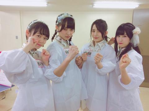 【AKB48】田北香世子、ネ申テレビ俺嫁選手権の結果をネタバレwww