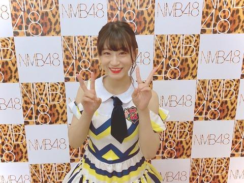 【朗報】NMB48公式がお〇ぱいとお〇ぱいを祝福【石田優美・上西怜】