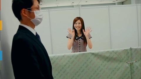【AKB48】込山榛香「握手1部のメンバーがカップリング入るのはおかしい」