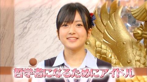 【NMB48】須藤凜々花の言う哲学って言い訳を綺麗ごとにすり替える学問なの?
