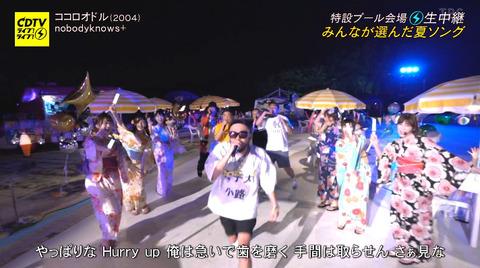 【画像】AKB48Gの次世代選抜に大ベテラン白間美瑠と吉田朱里が乱入www