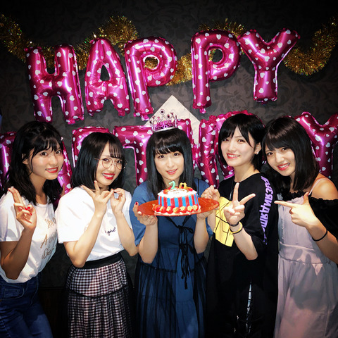 【AKB48】川本紗矢の誕生日会に豪華メンバーが集結!