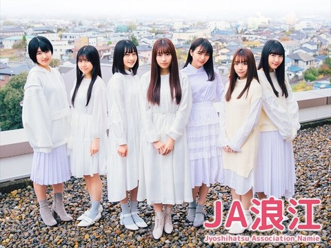ももクロのあーりんこと佐々木彩夏さんがご当地アイドルをプロデュース。ライバルは=LOVE