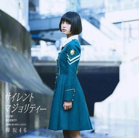 【悲報】秋元康が宮脇咲良を捨てる。欅坂平手を引き連れ乃木坂のコンサートへお忍びデート