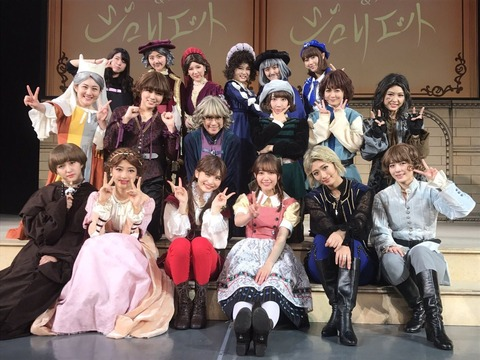【朗報】劇団れなっちの舞台「ロミオ&ジュリエット」が好評