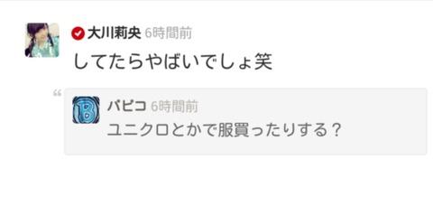 【AKB48G】グループ史上一番の「暴言」って何だろう?