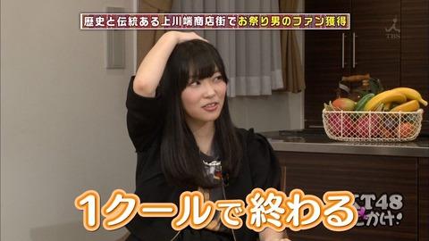 【朗報】HKT48のおでかけ!が8クール目に突入確定