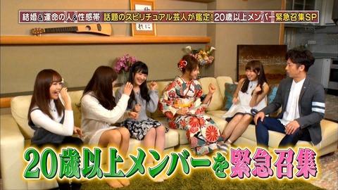 【悲報】山田麻莉菜、HKT大人メンバーの飲み会で開始10分で酔っ払うwww