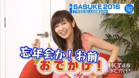 アホ「HKT48のおでかけの番組枠をNGT48に譲るべき」