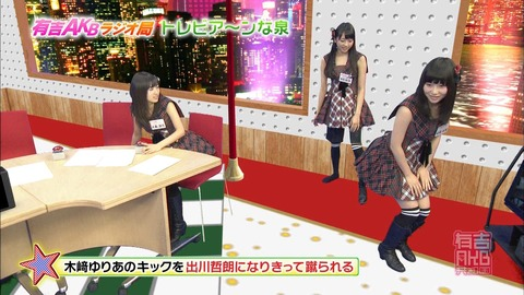 【AKB48G】木﨑ゆりあちゃんに格闘技で勝てそうなメンバー