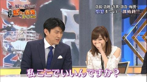 【HKT48】指原莉乃が報道特番までMCとか日テレはどうなってんの?