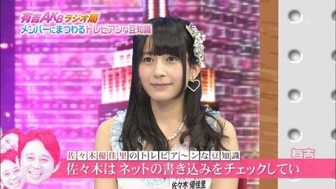 【AKB48G】「そういえばあったな(笑)」っていう地下アイドル板の歴史