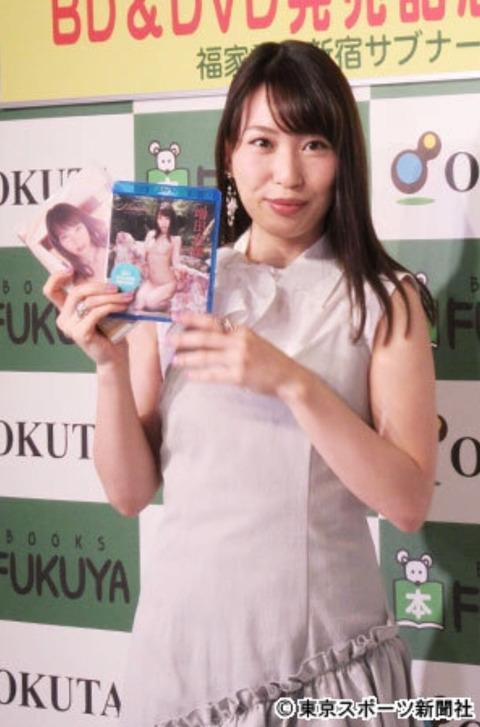 【悲報】元AKB48増田有華さんのパケ写詐欺が酷い・・・