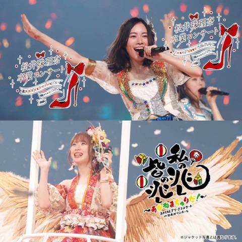 【SKE48 】松井珠理奈 / 高柳明音卒業コンサートBlu-ray/DVD BOX 7月28日に発売決定!