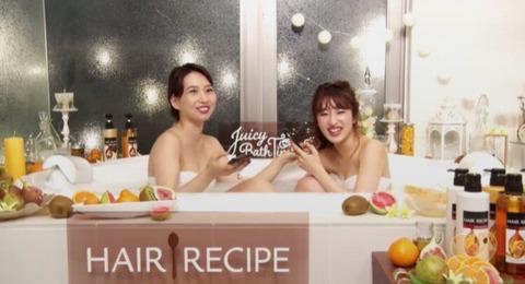 【悲報】元AKB48メンバーの入浴シーンが流出【増田有華・梅田彩佳】