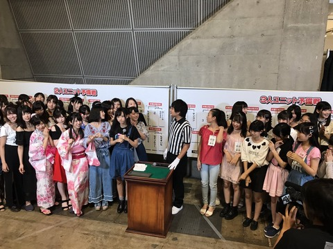 【徹底討論】AKB48「第2回ユニットじゃんけん大会」にチーム8は全体で出場するべきか?個別で出場するべきか?