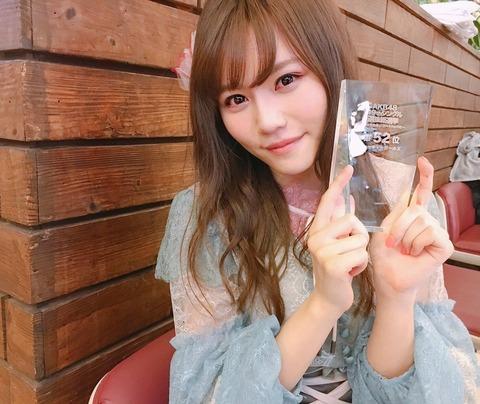 "【AKB48】込山榛香「頑張れば頑張る程""ギラギラしてる""と言われる事に傷付いた」"