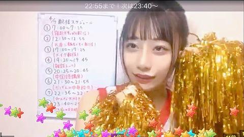 【大朗報】AKB48鈴木優香チアガールコスプレでえちえち配信!!!【ゆうかりん】
