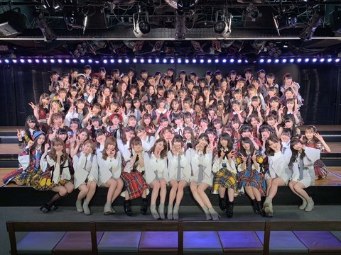 【AKB48G】アイドルに憧れて入ってくる娘たちがたった数年で次々と絶望して辞めていくのは何故?