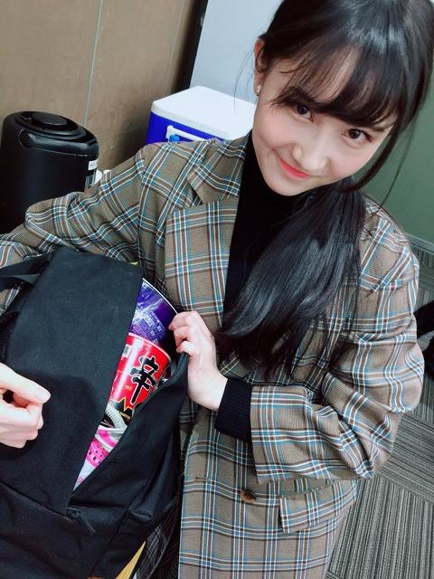 【NMB48】ふぅちゃんがケータリングをたらふく持ち帰ったさかい【矢倉楓子】