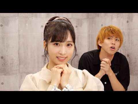 【AKB48】小栗有以ちゃん はじめ社長とYouTubeでコラボwww