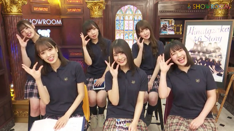 【画像】日向坂46渡邉美穂と元AKB48大和田南那の顔と体型が酷似してる件