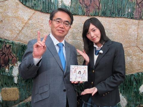 【悲報】SKE48を支援してきてくれた大村秀章知事がピンチ!知事の「即位の礼」参列に95%が反対