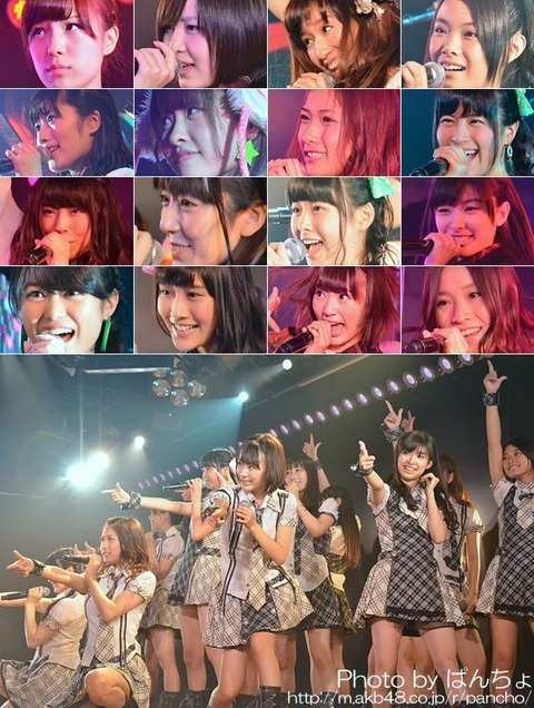 【AKB48G】なあ、外仕事優先して公演でないことって悪いこと?