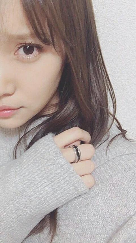 【AKB48】永尾まりやが藤田富とペアリングをしていると話題にwww