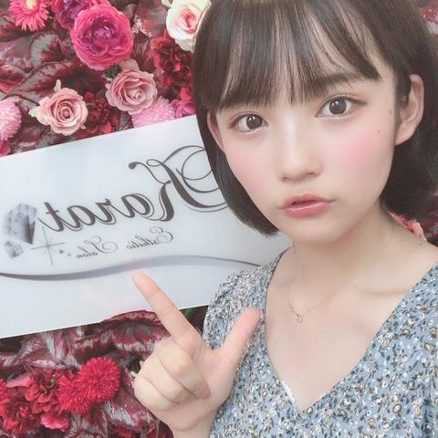 【ダイエット】AKB48矢作萌夏さん、エステで痩せようとしている模様www